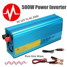 500W Power Inverter Pure Sine Wave DC 12V To AC 220V Aluminum USB Car Converter 1 Socket Power Supplies Equipment Blue(China)