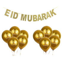 Balloons Ramadan Kareem Decoration Eid Mubarak Banner And Party Favor Al-Fitr Decor