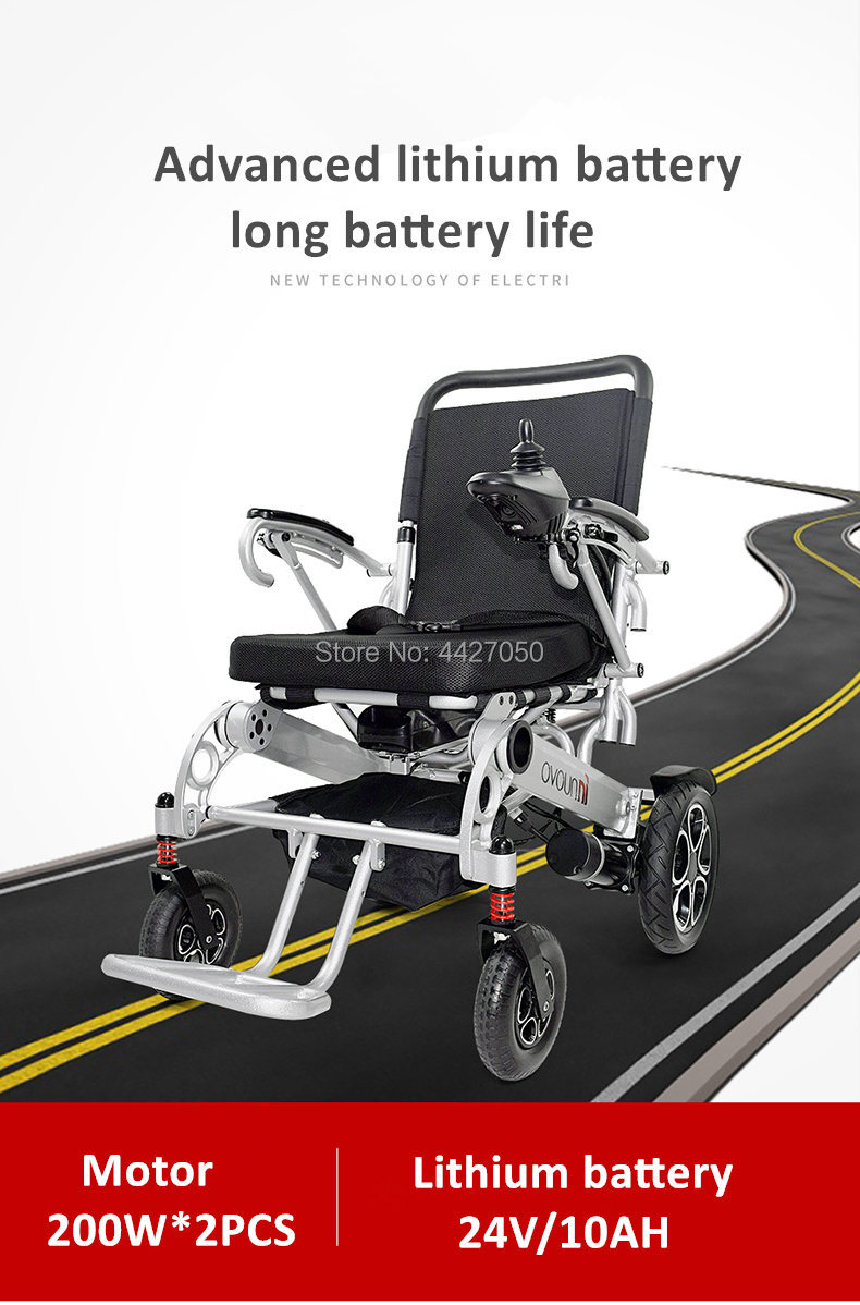 2019 530mm seat width Lightweight folding powered electric wheelchair with lithium battery