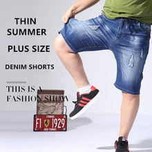 Men Shorts 2019 Summer Half Jeans Loose Denim Casual Ripped Man Short Big Plus Size 4XL 5XL 6XL 150KG Hole Elastic Mens Trousers