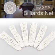 6 Pcs White Billiards Pool Snooker Table Mesh Cotton Net Bags Pockets Club Kit Professional Snooker Billiard Accessories