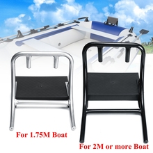 Motor Engine Hang Up Bracket Small Support For 1.75/2M Inflatable Fishing Boat Rubber Boats