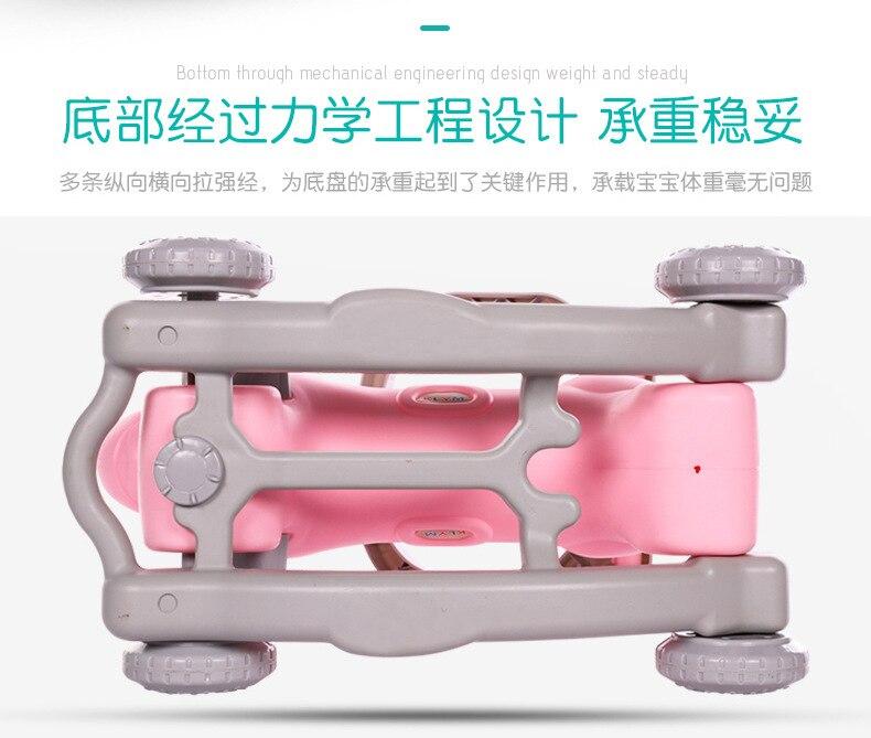 Chaise à bascule pour enfants avec musique bébé marcheur bébé videur multifonction grand bébé jouet voiture coulissante bébé artefact - 2