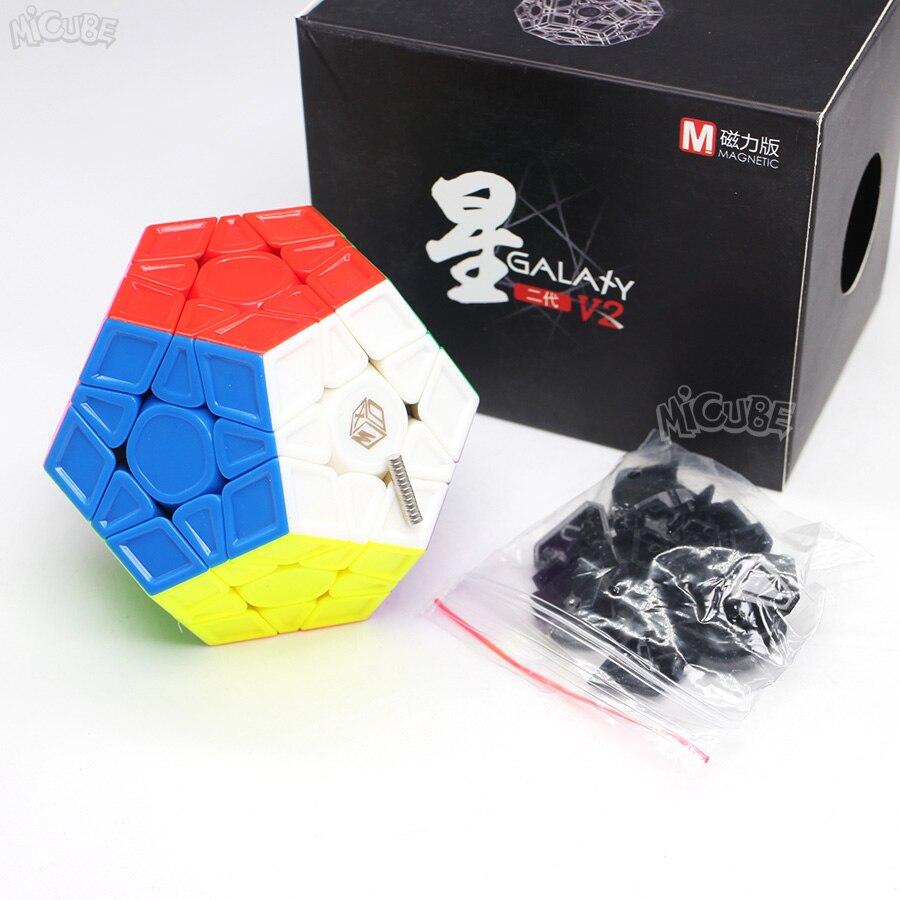megaminxeds cubos magicos velocidade quebra cabeca profissional 12 lados dodecaedro cubo magico 05