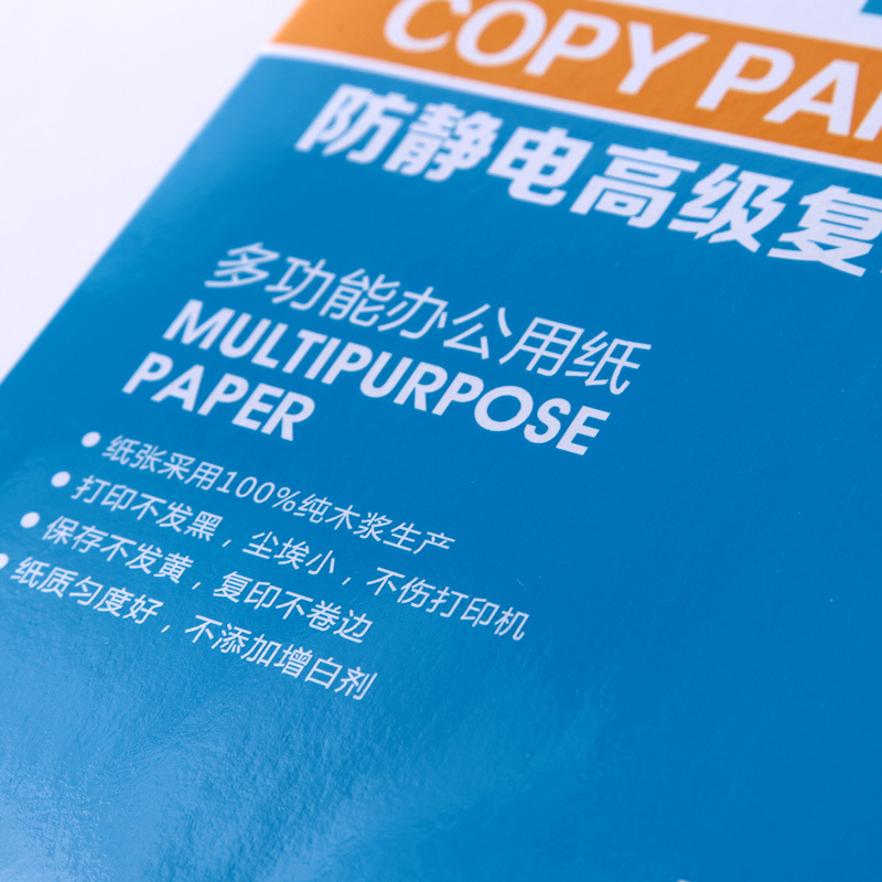 Купить с кэшбэком 500 Sheets A4 full wood pulp photocopy paper sizes 70g printed white paper Manufacturers wholesale office paper scratch paper