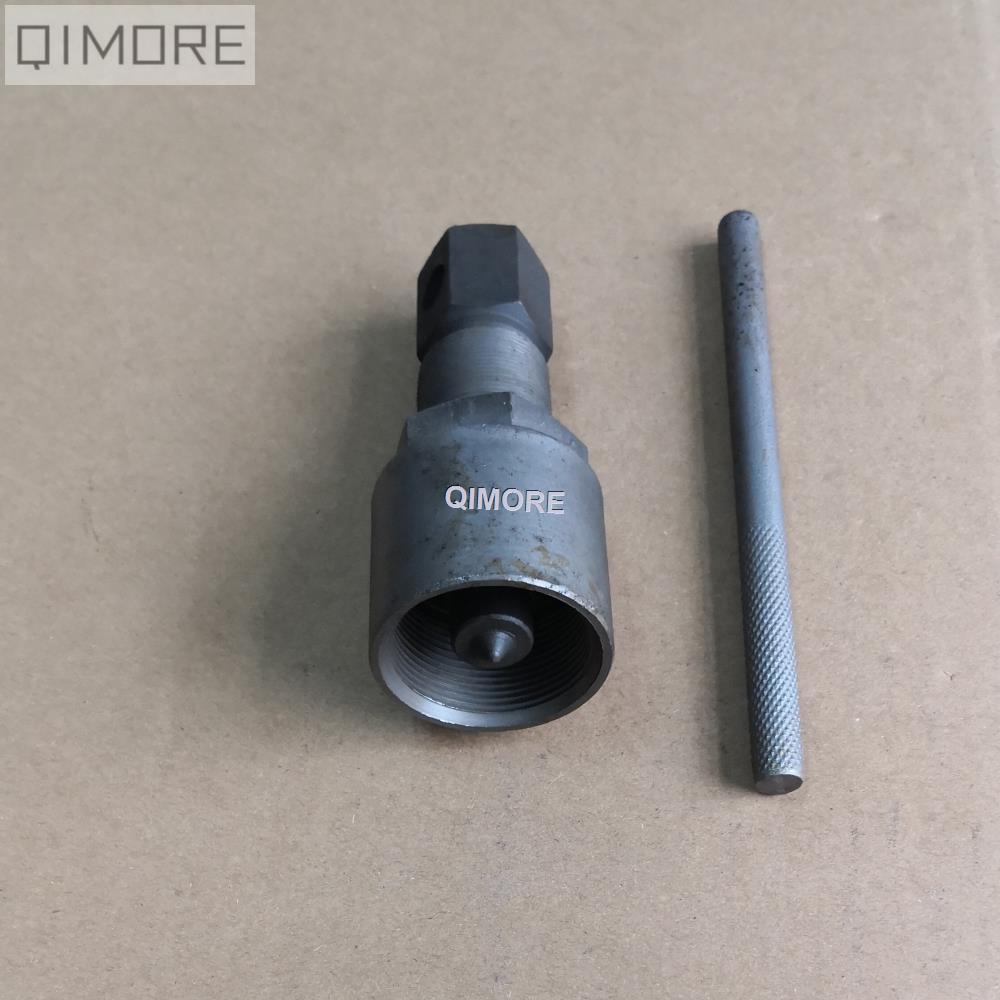 scooter-repair-tools-172mm-cf250-ch250-cn250-magneto-flywheel-puller-rotor-puller-m33x15-thread