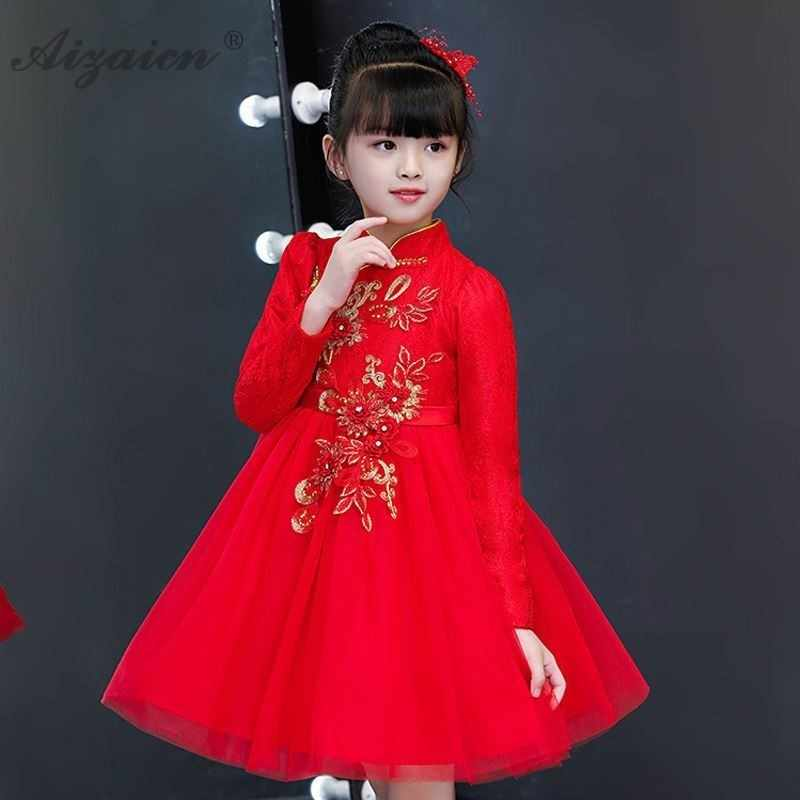 68ba08388d22b Detail Feedback Questions about Lace Baby Cheongsam Cotton Girls ...