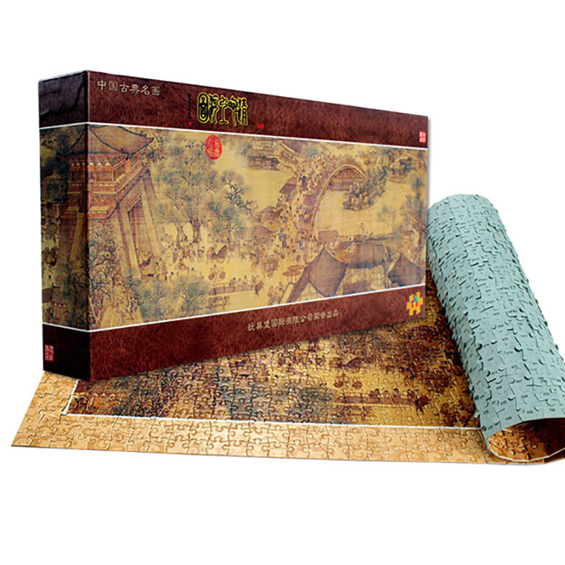 1000pcs Cards Adult Flat Paper Jigsaw Puzzle World Masterpiece Qingming Shanghe Map Home Decoration  Learning Toys For Children