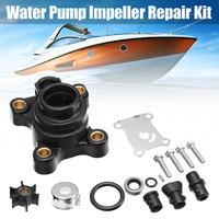 For Johnson Evinrude Water Pump Repair Kit #394711 9.9hp 15hp 2 Stroke 4 Stroke Impeller 0394711 386697 391698 Sierra 18 3327