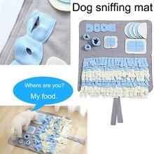 Обучающее одеяло для домашних животных, складной машинный моющийся подстилка для тренировки нюха, закуска в поисках кормления, игровой коврик, отлично подходит для стресса R