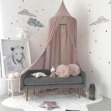 Купол постельные принадлежности для девочек принцесса москитная сетка детская кровать навес занавес палатки декор комнаты девочка мальчик москитная сетка