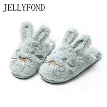 JELLYFOND Winter Indoor Warm Fur Home Slippers Women House Shoes Woman Cute Cartoon Animal Flat Slides Plush Flip Flops Big Size jellyfond flower slippers genuine leather shoes woman handmade slides flip flops platform clogs for women slippers plus size