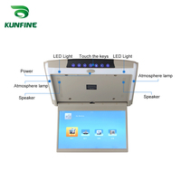 12.5'' Car Roof Monitor LCD Flip Down Screen Overhead Multimedia Video Ceiling Roof mount Display Build in IR/FM Transmitter USB