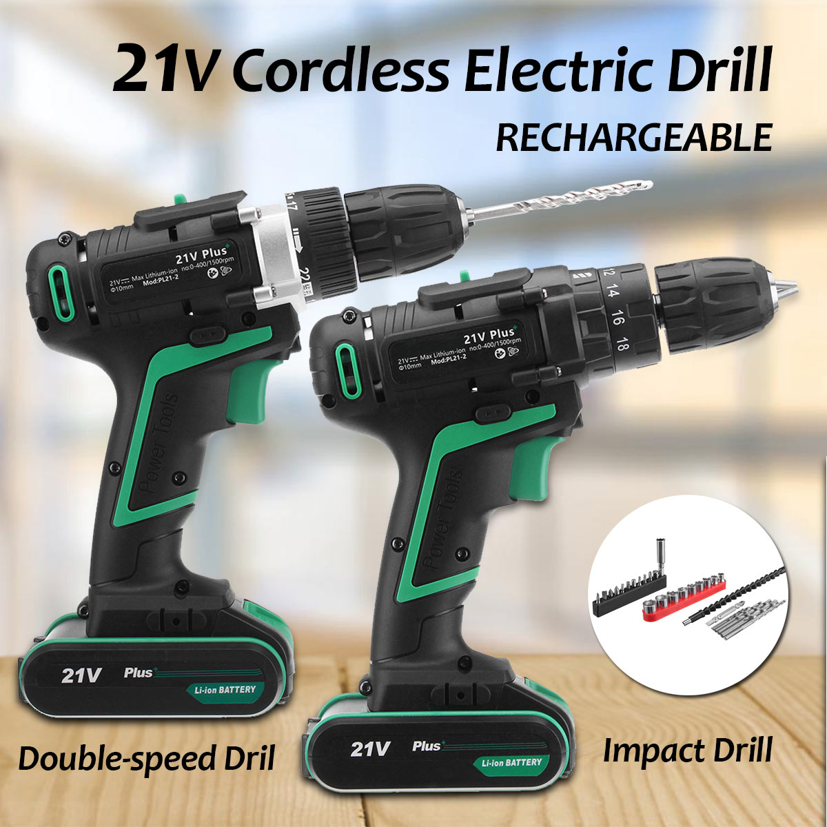Double Speed Cordless Electric Screwdriver Drill Lithium Battery Wireless Power Tools Electrical Hand Impact Drill SetDouble Speed Cordless Electric Screwdriver Drill Lithium Battery Wireless Power Tools Electrical Hand Impact Drill Set
