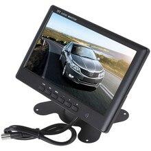 Автомобильный дисплей 7 дюймов Автомобильный AV2 интерфейс 2 способ обратный приоритет дисплей
