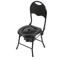 1PCS High Strength Foldable Multi Function Stable Toilet Bowl Toilet Chair for Elderly Pregnant Women Child Bathroom Home