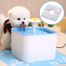 Replacement CHARCOAL-FILTER Pet-Water-Feeder Cat-Dog-Drink-Water For Fountain Automatic