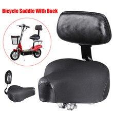 Универсальный черный электрический скутер, автомобильное велосипедное седло с задним сиденьем, универсальные аксессуары для велосипеда