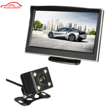 5 Inch 480 x 272 TFT LCD Car Rear View Monitor + 170 Degrees Lens Nigh