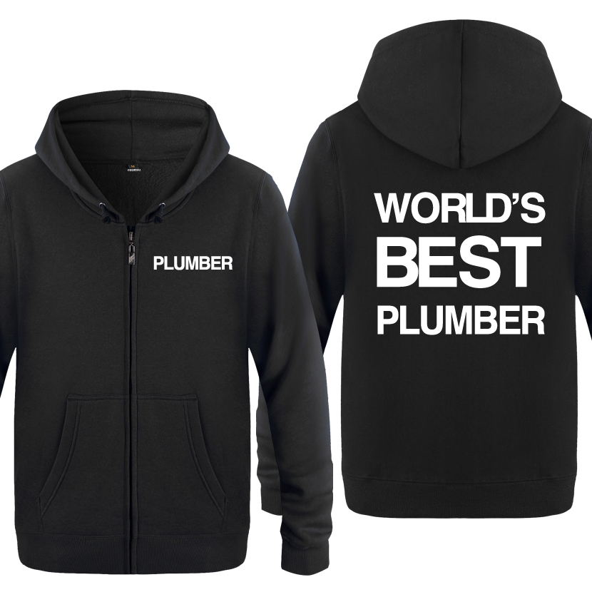 I/'m Just Here To Lay Pipe Plumber Funny DT Sweatshirt Hoodie