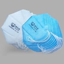 10 шт./лот дыхательный химический респиратор анти дымка анти-частицы Анти-пыль маски строительство горнодобывающей ткани маска для лица