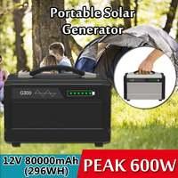 600 Вт Max 80000 мАч инвертор портативный солнечный генератор UPS Чистая синусоида Питание USB ЖК дисплей хранения энергии открытый