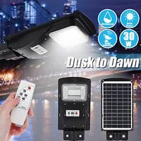 New 30W 60 LED Street Light LED Solar Light Radar PIR Motion Sensor Wall Timing Lamp+Remote Waterproof for Plaza Garden Yard