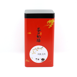 Image 2 - 新嘉李包装金属ボックスカスタムエンボス加工錫平方ボックスウェディングクリア日本スタイル茶装飾ボックス卸売