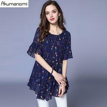 9a2888525 De gasa de verano vestido de las mujeres ropa o-Cuello de manga corta de  encaje cintura dobladillo Irregular camisa Plus tamaño .