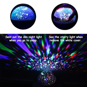 Image 4 - Presentes para crianças atmosfera lâmpada galáxia projetor estrela céu estrelado led night light projetor lua lâmpada bateria usb quarto lâmpada