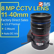 HD lens 11-40mm 1/1.8ITS lens 8.0 Megapixel Auto Iris CCTV lens C Mount Varifocal IP camera lens low distortion Free Shipping [factory direct] fisheye lens 1 2 3 16 megapixel 1 2mm 220 degree super gopro lens xiaomi yi lens cctv lens 4k lens page 1