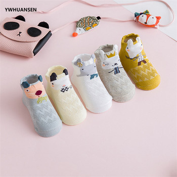 YWHUANSEN 5 Pairs/lot Summer Mesh Socks For Newborns Baby Cute Cartoon Socks For Girls Thin Soft Cotton Boy Child Socks Infants 1