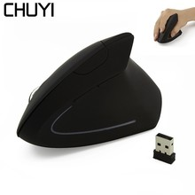 CHUYI 5D Wireless Ergonomic Vertical Mouse 800/1200/1600 DPI Optical Computer Gaming Mouse Mice Mause with Mousepad for Gamer PC
