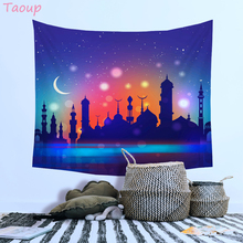 Taoup Eid Mubarakผ้าปูโต๊ะรอมฎอนตกแต่งอิสลามตารางRamadan Kareemอุปกรณ์เสริมRamadan Eid TapestryมุสลิมของขวัญParty