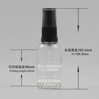 30ml cosmetic container clear glass lotion bottle with press pump, 1 oz unique lotion bottles