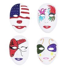 Toptan Satış Mask Prom Men Galerisi Düşük Fiyattan Satın Alın Mask