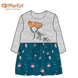 Одежда для девушек Kotmarkot