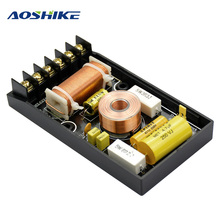 AOSHIKE 1PC 2 Way Car Frequency Divider Car Audio