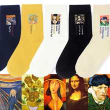 Modern Renaissance Winter Oil Painting Sunflower Mona Lisa Socks Female Retro Art Abstract Happy Funny Women Elastic