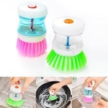 Чистящая щетка для мытья гидравлического давления скруббер Очиститель прочный для кухонной посуды чаша WXV