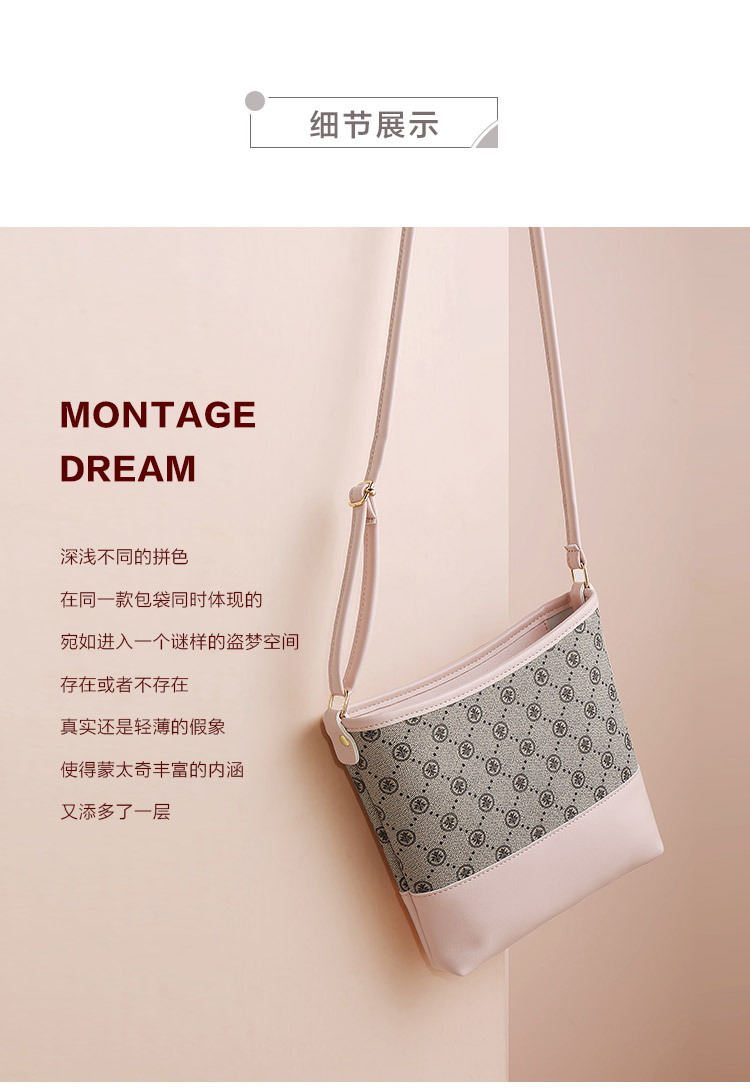 3  change The new 2019 womens bag is simple and versatile with a classic print patchwork one-shoulder BYS19041001 190424 hong3  change The new 2019 womens bag is simple and versatile with a classic print patchwork one-shoulder BYS19041001 190424 hong