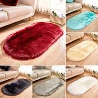 7 Colors Non slip Oval Plush Area Rug Living Room Carpet Home Hotel Bedroom Floor Mat Pad Hallway Rugs Decoration 120x50cm