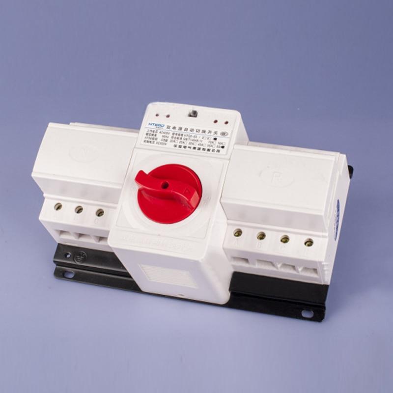 1pc 63A 2P 50HZ/60HZ Dual Power Automatic Transfer Switch 150mmx137mmx118mm CB Level1pc 63A 2P 50HZ/60HZ Dual Power Automatic Transfer Switch 150mmx137mmx118mm CB Level