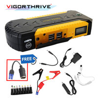 4 USB Car Jump starter Portable For Petrol Cellphone 3 LED light With Power Adapter 12V Multi function Emergency Power Supply