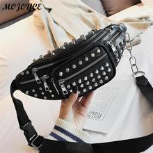 Rivet Waist Pack Women Shoulder Bag Brand Designer Womens PU Leather Sling Phone Fanny Chest Bags Crossbody