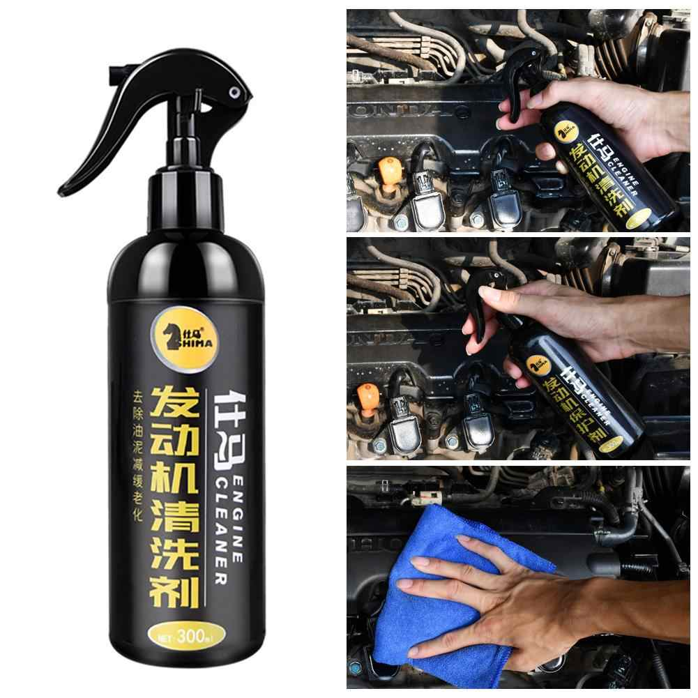 300ML Automobile Engine External Cleaning Agent Repair Agent Spray Line Pipe Protection Agent