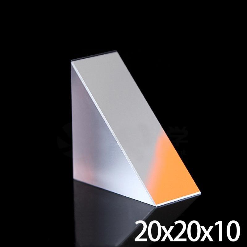 20x20x10mm Optical Glass Triangular K9 Prism Lens With Reflecting Film Light Spectrum Physics20x20x10mm Optical Glass Triangular K9 Prism Lens With Reflecting Film Light Spectrum Physics