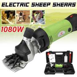 1080W 220V Cizalla eléctrica cizalla ovejas cabras Alpaca cizalla de pelo mascota máquina cortadora de lana tijera granja suministros