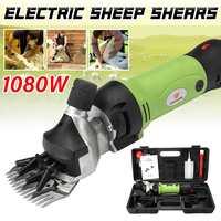 1080W 220V Electric Shearing Clipper Shear Sheep Goats Alpaca Shears Pet Hair Shearing Machine Cutter Wool Scissor Farm Supplies