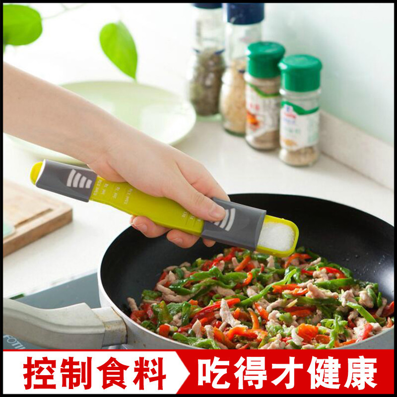 Powdered Milk Determine Bake Salt Spoon Scale Metering Spoon Can Mode Coffee Kitchen Articles Appliance Small Department Store